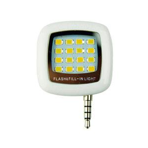 Luz flash adicional blanco - RG regalos publicitarios